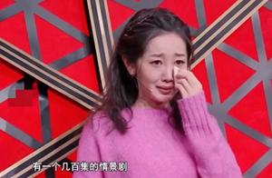 郭德纲为郭麒麟女粉丝安排工作,出演几百集电视剧,网友直呼羡慕