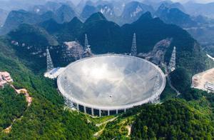 4月1日,全球唯一的中国天眼将对全球开放,美国筹备重建天眼