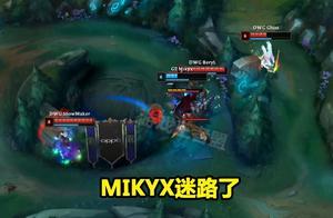 "G2惨败DWG止步四强后,Mikyx的""迷路图""火了"