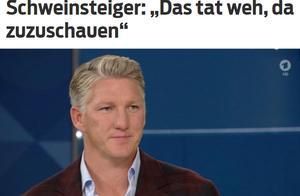 2射0中,0-6惨败!36岁世界杯冠军:德国球员脸都不要了
