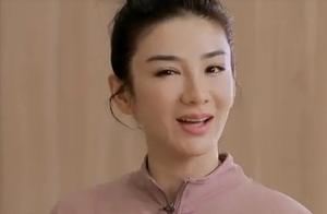 黄奕和崔伟的约会,黄奕不能太柔情需要刚一些,这样爱情才能久长