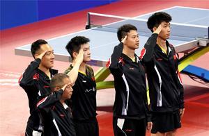 八一不保留竞技体育项目,樊振东去向不明,军运会包揽6金成绝唱