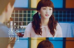 《流金岁月》:袁媛改名后强势回归,她给所有女孩提了个醒