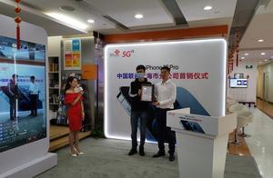 1000台瞬间抢空!上海联通iPhone12/Pro上市首销