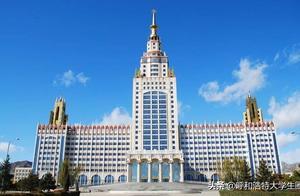 内蒙古工业大学使用说明书