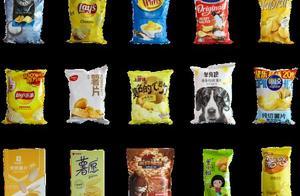 你爱吃薯片吗?官方检测曝光,上好佳等多款薯片被检出致癌物
