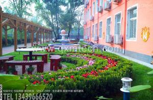 最美的校园环境设计案例欣赏--前章村小学乐学花园
