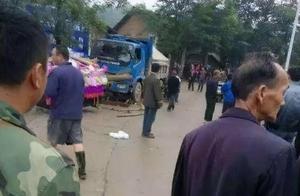 货车冲撞出殡队伍致9死续:死者家属,估计以后在当地会很难