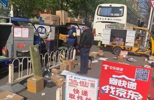 3月日均快递业务量逼近2亿件,义乌反超广州位居榜首