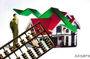 天津、石家庄、济南、青岛等地房价滑坡,房价下跌的消息越来越多