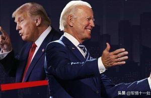 """美总统已稳操胜券?大选最后阶段,拜登呈现""""后劲不足"""""""