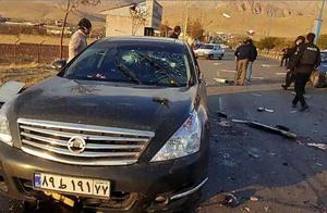 伊朗媒体披露核科学家被杀细节:遭遥控机枪射击 现场未见袭击者