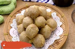 「烘焙教程」香炸芋泥年糕球,怎么吃都不厌的小吃做法