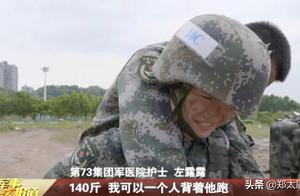 140斤男兵背起就跑,女兵靠外骨骼变大力士!美媒:这不实用