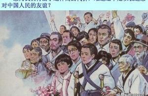 """抗美援朝作品中,魏巍笔下的""""小金花""""真实感人的故事"""
