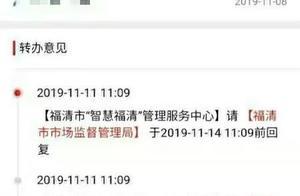 近期高发!福州近30人军训后呕吐腹泻紧急送医,疑和这个病毒有关,千万警惕!