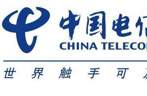 中国电信将失去在美国运营权,敦促FFC撤回该指令