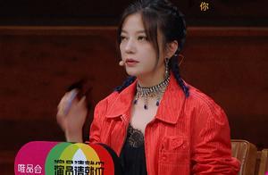 辣目洋子的小时代太尴尬,被另一组吊打,就连赵薇都救不了