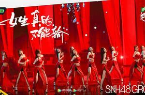《炙热的我们》中国爱豆打歌舞台我终于等到了!