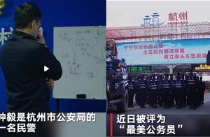 健康码研发起于杭州民警,48 小时从零到有,40 天走向全国