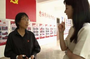 女高校长张桂梅反对当全职太太。她到底反对的是什么?