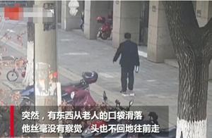 江苏老人遗失7720元养老金,路人拾金不昧,寒风中守候只为归还