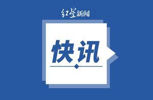 1月12日0时至10时,河北新增21例本地确诊病例
