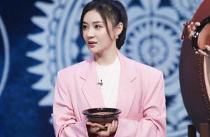 袁姗姗又被骂上热搜:从全网黑到马甲线女王,她做对了什么