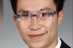 中国天才博士生在美国死于枪击,家人已得知这一令人悲痛消息