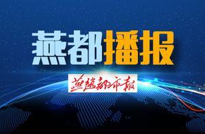 最新!北京又一地升级为中风险