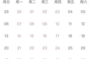 上海人离婚要抢号预约了,买房难度又增加了。