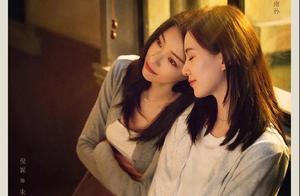 明年的男腾讯恋和爱姬艺都很精彩啊,你磕哪对cp?优酷又被孤立