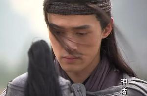 重温《神话》终于明白,易小川的一生都在被别人算计