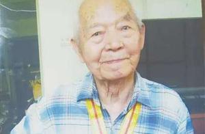 泪目!95岁抗美援朝老兵因病去世,其骨灰中发现两枚子弹头