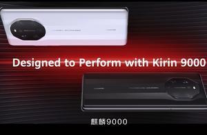 典藏版竟然支持红外测温,华为Mate40 RS保时捷设计发布