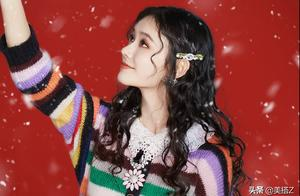 明星圣诞秀造型,李知恩、宋祖儿秒变温馨小可爱,秦岚太特别