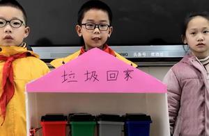 小学生设计出智能分类垃圾箱,说出垃圾名字自动打开相应桶盖