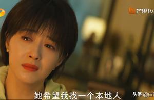 向阳而生:若你是上海人,你愿意娶一个外地人吗?
