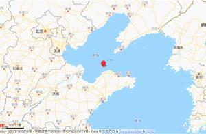 烟台市蓬莱海域发生3.8级地震