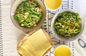 苦瓜的2种好吃做法,保留营养,颜色翠绿不发苦,上桌孩子抢着吃