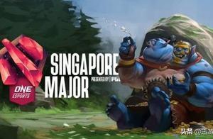 DOTA2:新加坡Major正式宣布取消,DPC积分问题也未解决