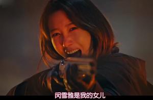 韩剧《顶楼》新证据引发吴允熙变性人猜想 观众终于被编剧逼疯了