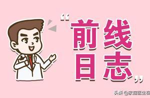 省二医前线日志:泡面庆生,生日愿望是战胜新冠病毒