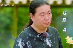 汪海林上芒果节目,内涵肖战粉丝没文化!肖战队友在场听到太尴尬