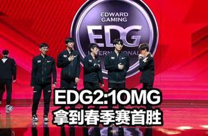 EDG2:1OMG!RNG前上单被抓自闭,圣枪哥采访太真实了