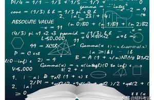 初中数学、物理、化学公式定律大全,学好数理化,走遍天下都不怕