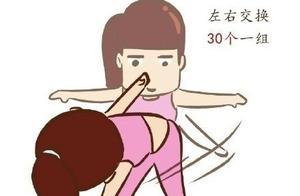 【甩掉小肚腩】3分钟9个高强度减腹动作,将腹部脂肪燃烧到极致!