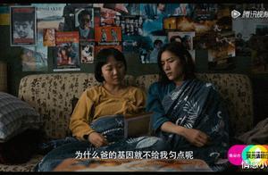 《我就是演员2》终极决赛,任敏陈宥维代孕,丁程鑫何昶希在一起