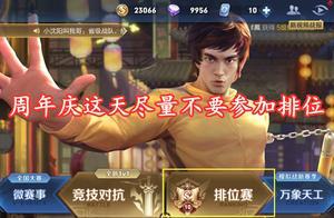 王者荣耀:周年庆必禁的几名英雄,貂蝉上榜,其余全有限定皮肤
