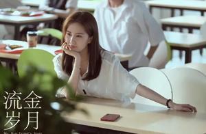 刘诗诗倪妮《流金岁月》开播,剧情割裂遭吐槽,欺负观众没看书?